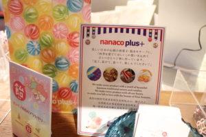 nanacoplus02