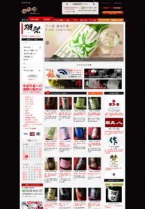 地酒.com