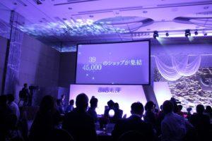 カラーミーショップ大賞06
