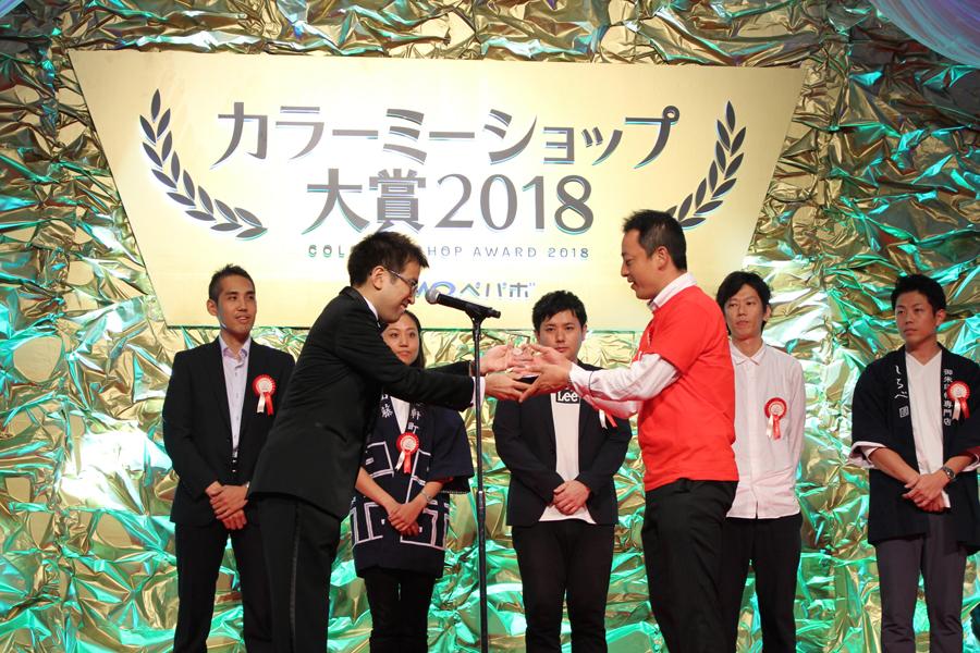 カラーミーショップ大賞12