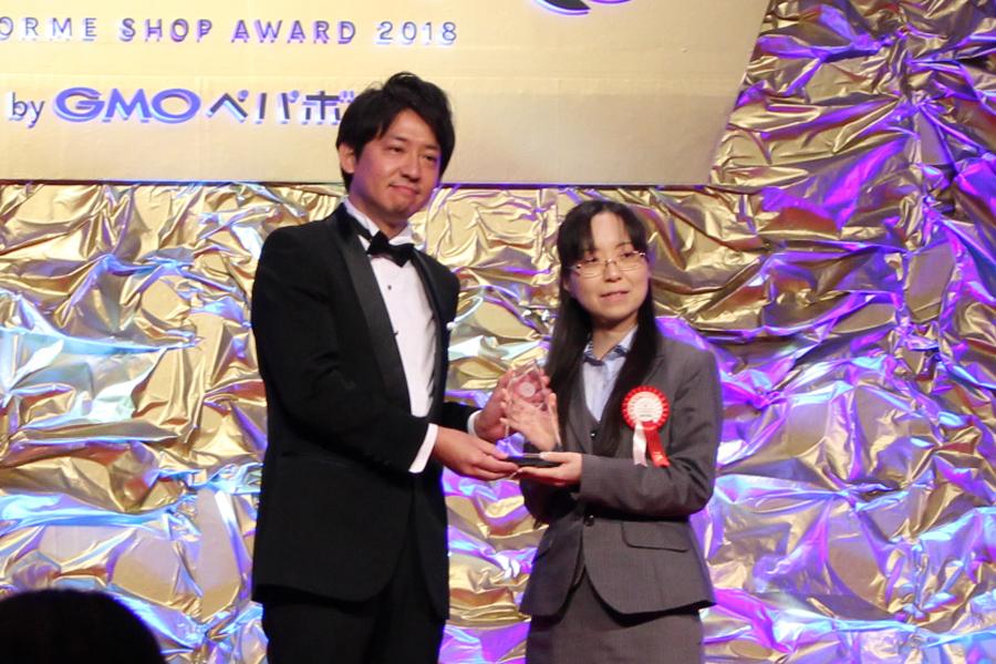 カラーミーショップ大賞20