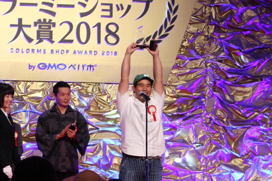 カラーミーショップ大賞22