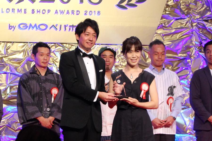 カラーミーショップ大賞26