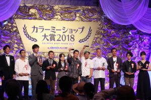 カラーミーショップ大賞27