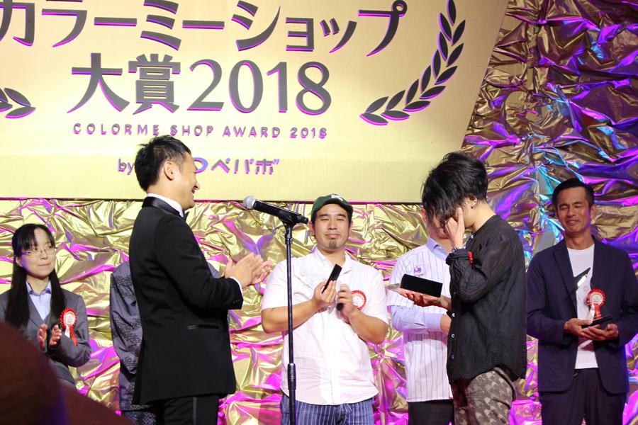 カラーミーショップ大賞28