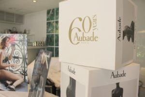 Aubade60周年プレスイベントをレポート!