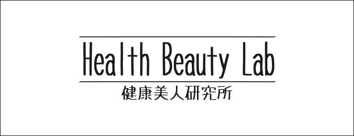 健康美人研究所株式会社 広告運用
