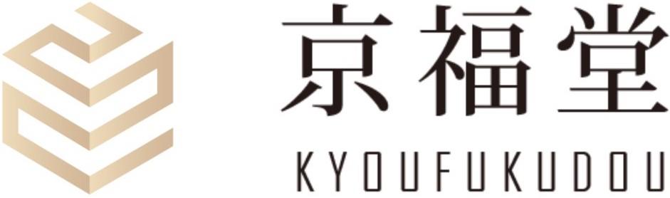 株式会社京福堂 様